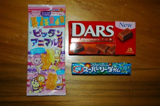 Candyjapan2