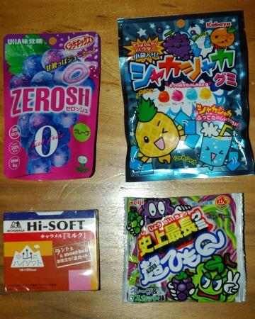 Candyjapandecjan1